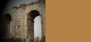 Галло-римская эпоха